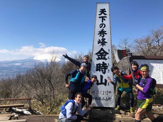 ロングトレイル鍛錬日記:箱根外輪山50km